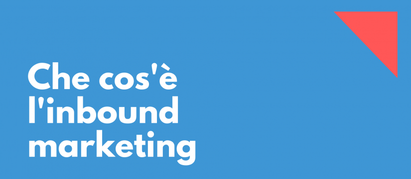 l'inbound_marketing